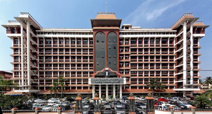 Kerala High Court, Kerala HC, Kerala High Court Judgement, Kerala HC Judgement, Kerala High Court News, Kerala HC News-min